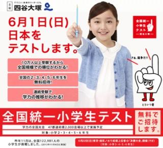 20140601谷花音ちゃん